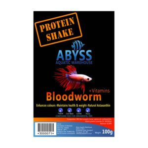 Abyss Frozen Bloodworm 100g